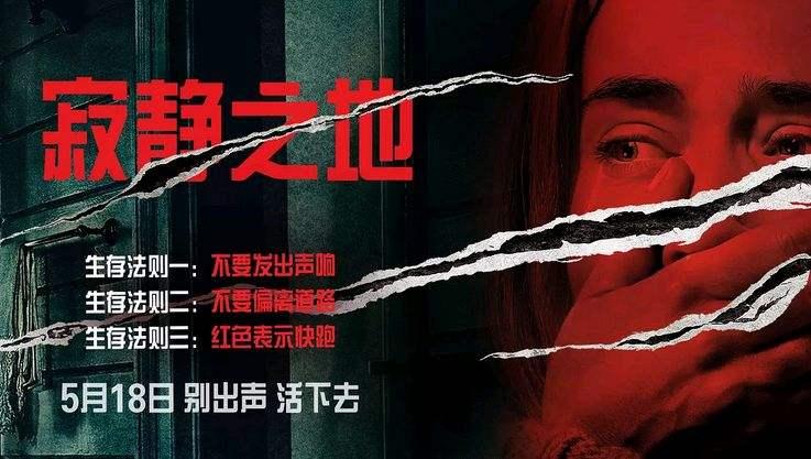 最新电影排行榜2013_2018年恐怖片排行榜_2018高分恐怖片排行_中国排行网